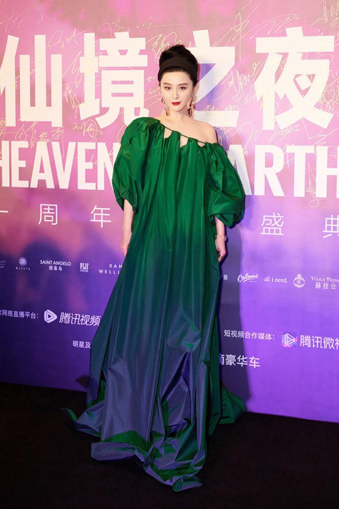 Fan Bingbing Wore Oscar de la Renta To The Wonderland Heaven On Earth Event
