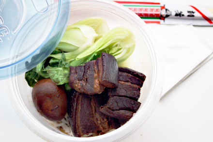 Red Cooked Pork Lunch Box