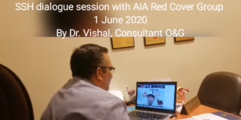 Sentosa Hospital Gynaecology Webinar Red Cover