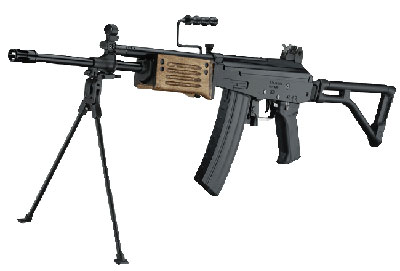 ICS Galil ARM ICS-91 Airsoft AEG Rifle