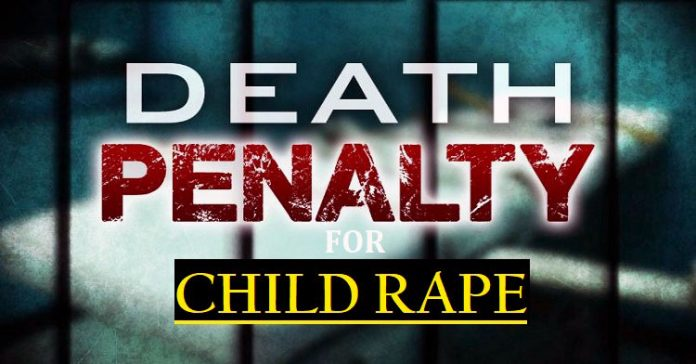 Rape of woman below 12 years punishable with death penalty- Criminal Law (Amendment) Bill 2018 passed by Lok Sabha