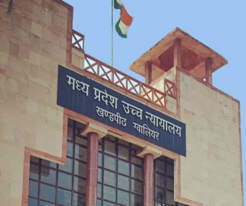 Madhya Pradesh High Court frames SOP to tighten security measures in the Court premises