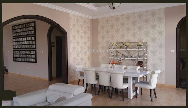 traditional islamic artwork , islam, interior decor, dubai, dining room, beige wallpaper