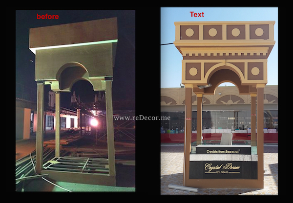 Commercial kiosk buildi in Global village - glass and wood combination