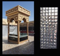 a jewelry kiosk in Global village![/dropcap] for our client Crystal dream by Daiva