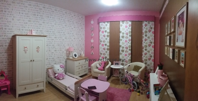 brown pink white girls room, decor, design, ideas, dubai, consultation, kids rooms, wallpaper, curtains