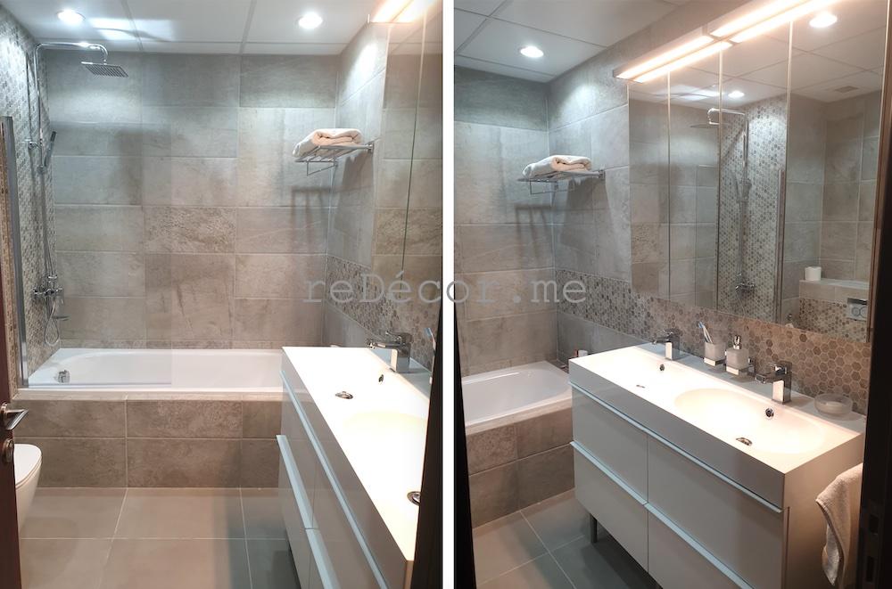 , bath tub