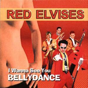 bellydance-300x300