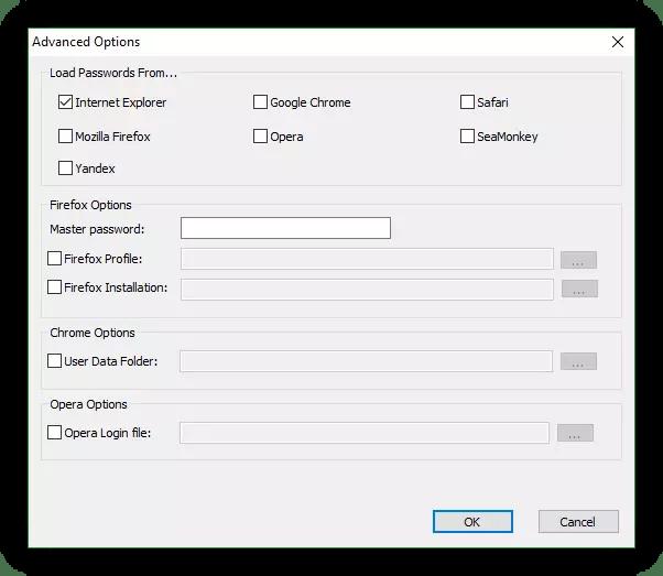 WebBrowserPassView - Opciones