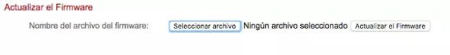 Actualización firmware camara IP edimax