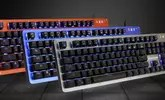 Cuidado con el software de tu teclado, podría contener un keylogger