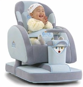 Bomo Baby Carriage – world's first robot baby carriage