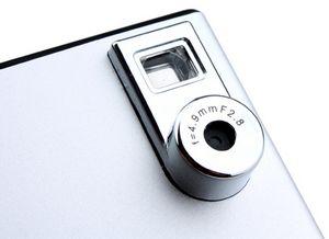 Winait CD130BT Digital Camera – Ultra thin camera