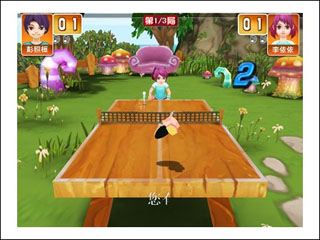 i-dong – Play table tennis in your living room