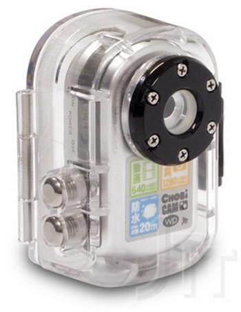 Waterproof CHOBI cam – Tiny camera is now go anywhere tough