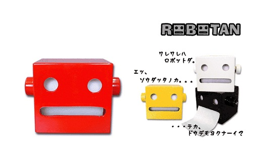 Robotan Toilet Paper Holder