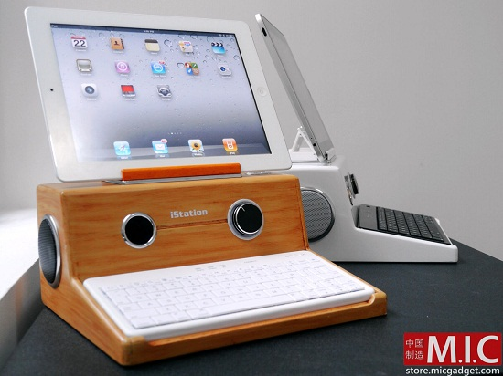 iStation attempts to mimic the Apple I