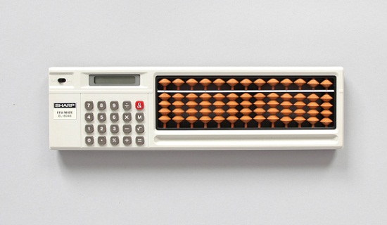 Do you need a calculator for your calculator?