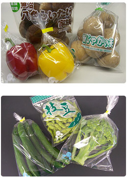 Aura Pack Stay Fresh Packaging – keeps fruit and veg fresher, longer