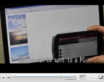 Fujitsu develop new James Bond style file transfer system