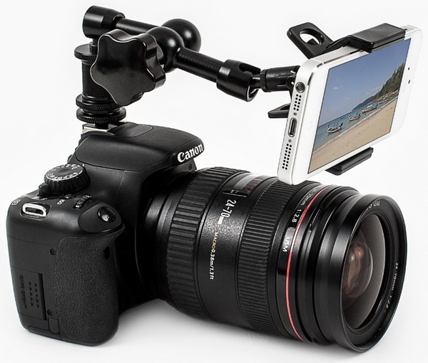 Look Lock – add a third arm for your photographic needs