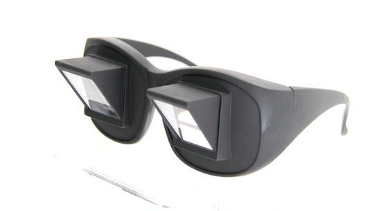 lazy-reader-glasses