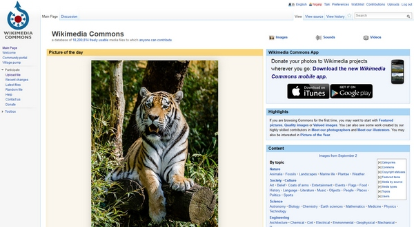 Wikimedia Commons – donate and share your photos with the world [Freeware]