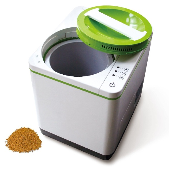 Food Cycler – stop wasting your food scraps and use them on the garden instead