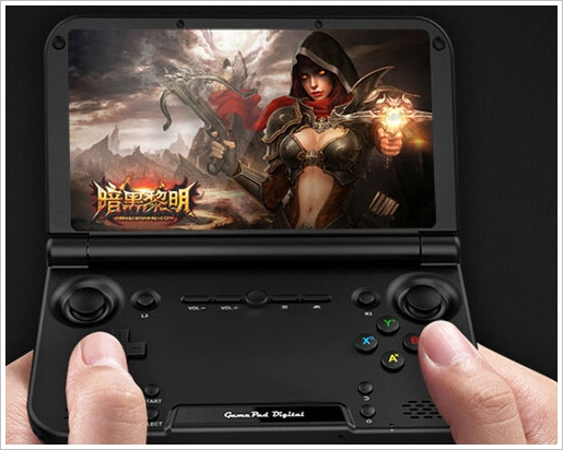 Game Pad Digital XD – quad core handheld game console features Android and emulators