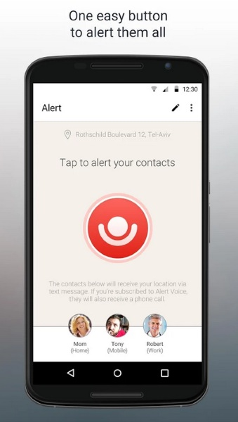 Alert App 1