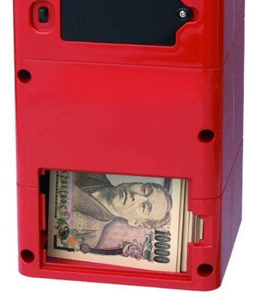 Shine Dokkiri Bank – got money to burn? Shred it instead