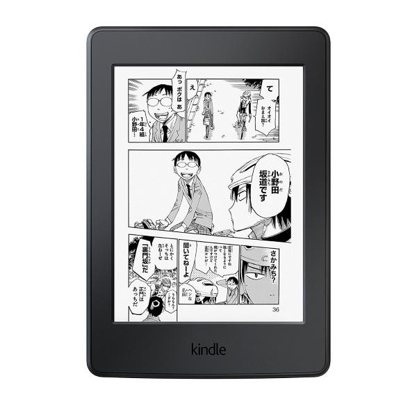 Kindle Paperwhite Manga – the perfect e-reader for all your manga needs