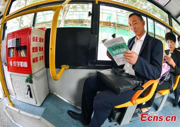 Bus Book Lending Machines – never be caught on a long ride without a book again