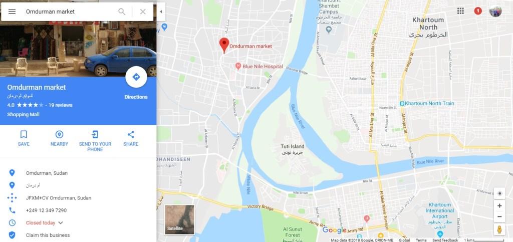 lokasi pasar omdurman