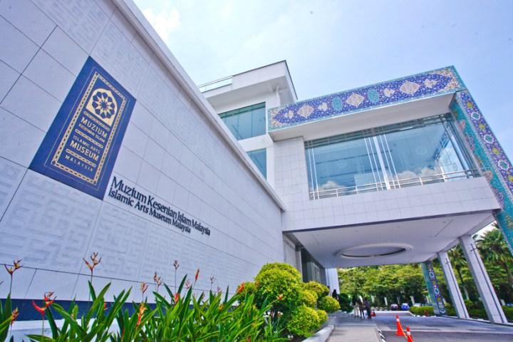 Islam-Art-Museum-Kuala-Lumpur
