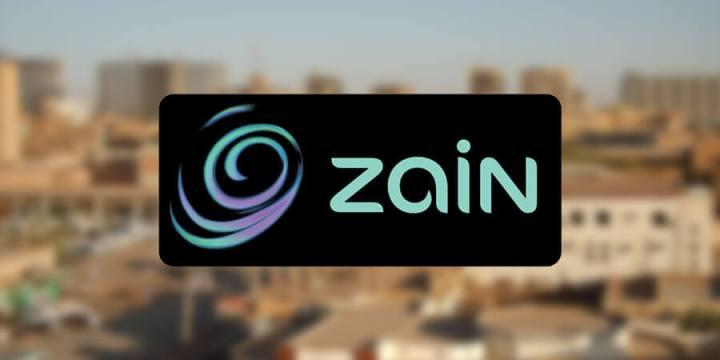provider-internet-di-sudan-zain