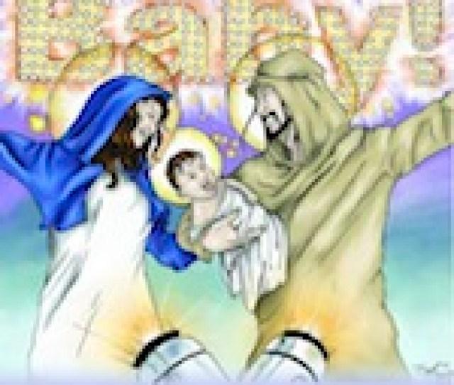 Bethlehem Baby By Sheila Wilson