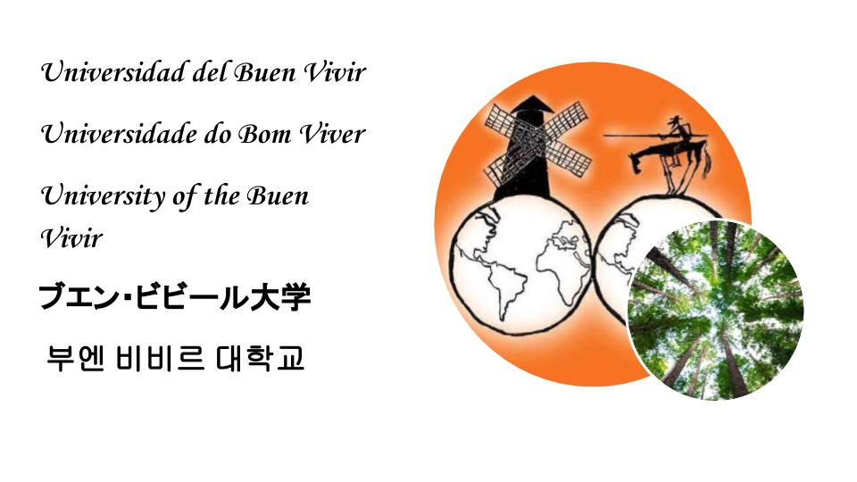 Cartaz da Universidade Bom Viver
