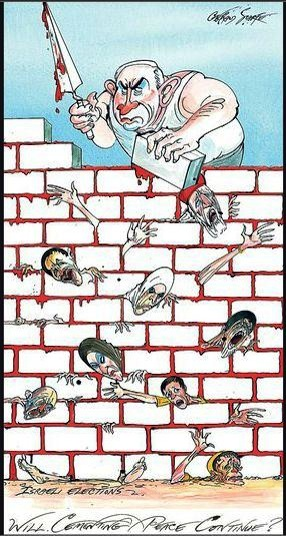 Gerald Scarfe depicts Binyamin Netanyahu building a brick wall containing the blood and limbs of Palestinians