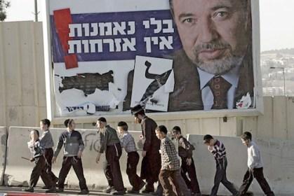 Israel's Russian Jews