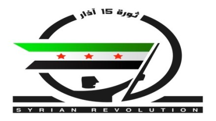 Logo of Syrian 15 March Revolution
