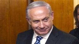 No de Gaulle Binyamin Netanyahi