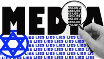 The enduring power of Zionism's propaganda lies