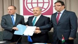 Israel Jordan Palestine water agreement