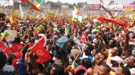 Rally in Ethiopia