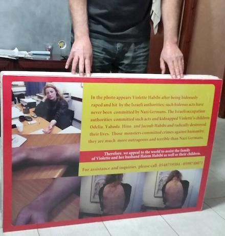 Haim Habibi with poster