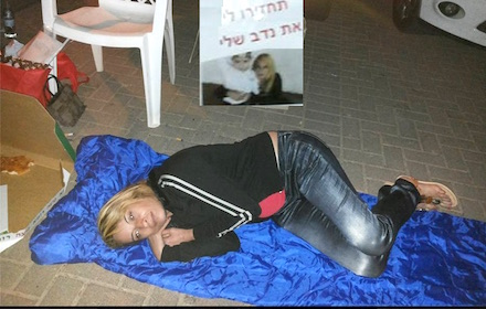 Fanny – Israeli mother