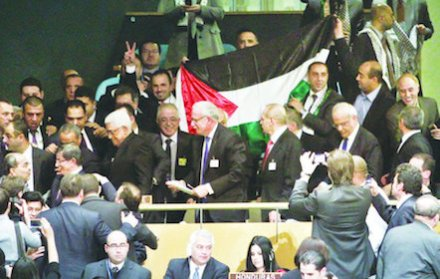 UN supports Palestinian sovereignty