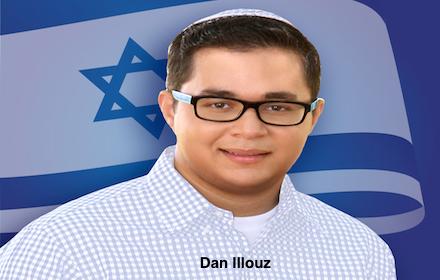 Dan Illouz