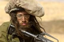 Israeli army of religious extremists